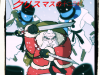 samurai_santa_by_brokenteapot-d35ggff